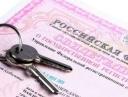 Пять вопросов о приватизации жилья