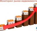 Сервисы Росреестра: Мониторинг рынка недвижимости