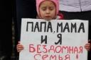 Проблемные дома Саратова: сдача в 2017