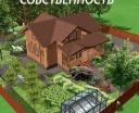 Торопитесь оформить свой участок в собственность бесплатно